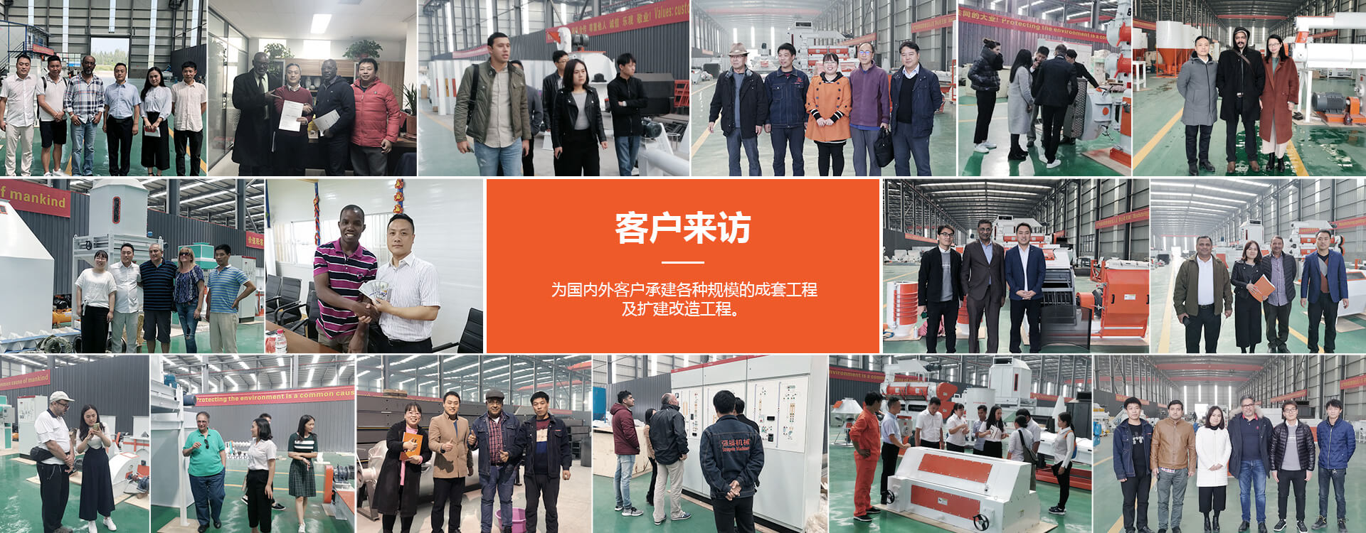 Customers Visit Strongwin Factory For Feed Making Machines